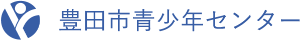 豊田市青少年センター