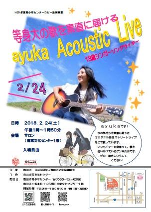 ayuka Acoustic Live