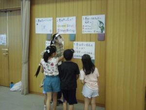 愛知教育大学社会教育実習が行われました!!
